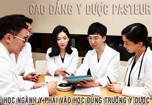 Học ngành Y phải vào đúng Trường Y Dược