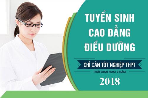 Cao đẳng Điều dưỡng TPHCM năm 2018 lấy mức học phí bao nhiêu?
