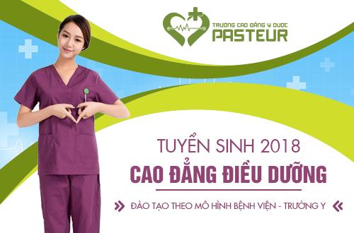 Cập nhật điểm chuẩn Cao đẳng Điều dưỡng HCM năm 2018