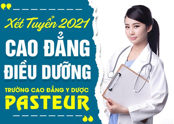 Tuyển sinh Cao đẳng Điều dưỡng TPHCM năm 2021 hình thức xét tuyển