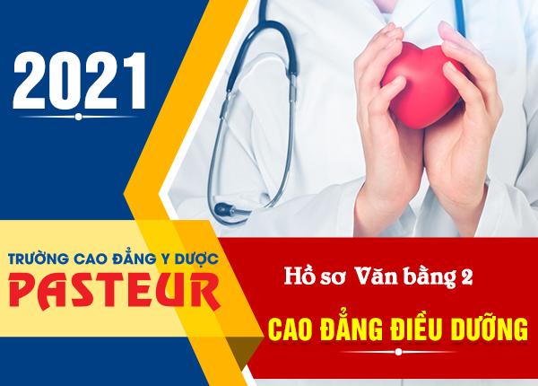 Hồ sơ xét tuyển Văn bằng 2 Cao đẳng Điều dưỡng TPHCM năm 2021